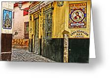 Tapas Bar In Sevilla Spain Greeting Card