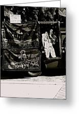 Tapestries Of  Elvis Presley  Hawai Concert Jesus Christ Sheep Horses Flags Armory Park Tucson Az Greeting Card