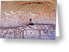 Tarahumara Boy In Painted Cave Near Chihuahua-mexico Greeting Card