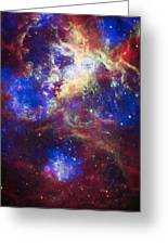 Tarantula Nebula 2 Greeting Card