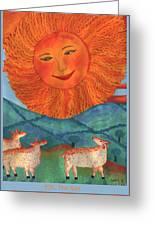 Tarot 19 The Sun Greeting Card