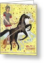 Tarot 7 The Chariot Greeting Card