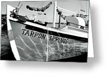 Tarpon Springs Spongeboat Black And White Greeting Card