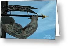 Tattoo Bob Greeting Card