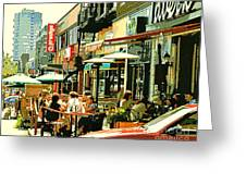 Tavern In The Village Urban Cafe Scene - A Cool Terrace Oasis On A Busy Hot Montreal City Street Greeting Card