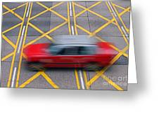 Taxi Greeting Card by Lars Ruecker