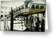 Taxi Venice Italy Style Greeting Card