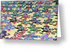 Technicolour Nightmare Greeting Card
