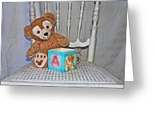 Teddy And Toy Box Greeting Card