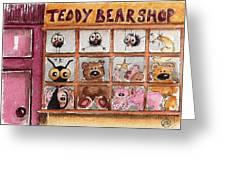 Teddy Bear Shop Greeting Card