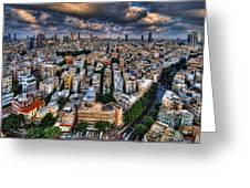 Tel Aviv Lookout Greeting Card