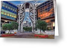 Tel Aviv Performing Arts Center Greeting Card