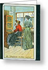 Telephone Exchange Greeting Card