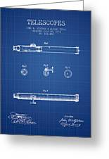 Telescope Patent From 1874 - Blueprint Greeting Card