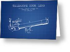 Telescope Zoom Lens Patent From 1999 - Blueprint Greeting Card