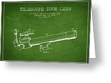 Telescope Zoom Lens Patent From 1999 - Green Greeting Card