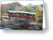 Tellico Bridge In Fall Greeting Card by Regina McLeroy