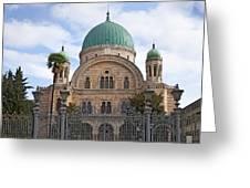 Tempio Maggiore  The Great Synagogue Of Florence Greeting Card