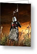 Templar Greeting Card