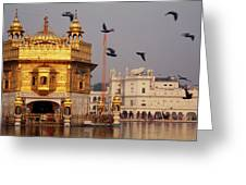 Temple At The Waterfront, Golden Greeting Card