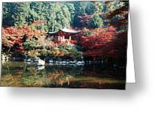 Temple Behind A Pond, Daigo-ji Temple Greeting Card