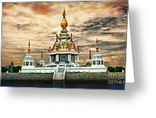 Temple Island. Greeting Card