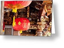 Temple Lanterns 01 Greeting Card