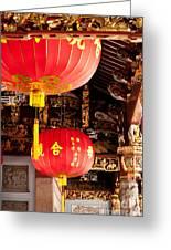 Temple Lanterns 02 Greeting Card