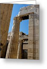 Temple Maze Of Columns Greeting Card