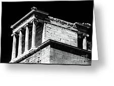 Temple Of Athena Nike Greeting Card