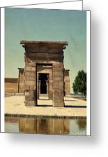 Temple Of Debod Greeting Card