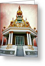 Temple Of Dramatic Art Greeting Card