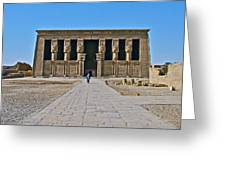 Temple Of Hathor Near Dendera-egypt Greeting Card by Ruth Hager