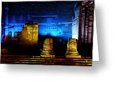 Temple Of Mars Ultor Greeting Card