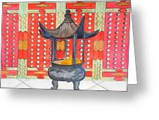 Temple Offerings Greeting Card