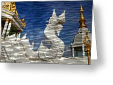 Temple Reflection Greeting Card
