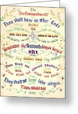 Ten Commandments Calligraphy 1889 Greeting Card