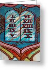 Ten Commandments Glass Greeting Card