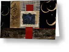 Ten Moons Greeting Card