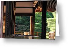 Tenryui-ji - Temple - Kyoto Greeting Card