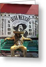 Tequila Museum Greeting Card