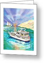 Terifico At Anchor Greeting Card