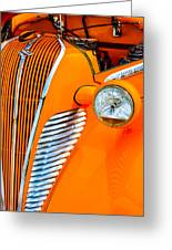 Terraplane Grille Greeting Card