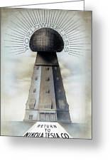 Tesla's Wardenclyffe Tower Laboratory Greeting Card