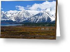 Teton Panorama I Center Panel Greeting Card