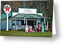Texaco Gas Station Greeting Card