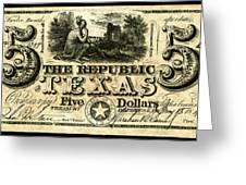 Texas Banknote, 1840 Greeting Card