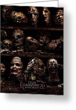 Texas Chainsaw 3d Faces Greeting Card