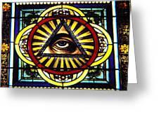 Eye Of Providence Texas Church Window Greeting Card