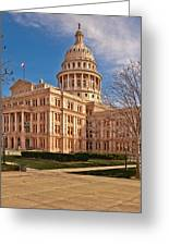 Texas State Capitol Building Greeting Card